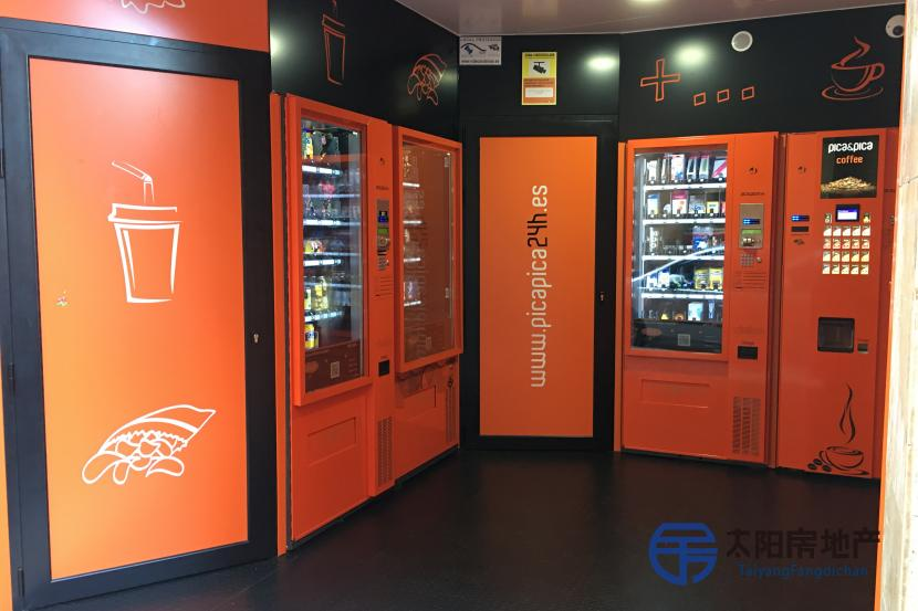 Negocio de máquinas vending 24h