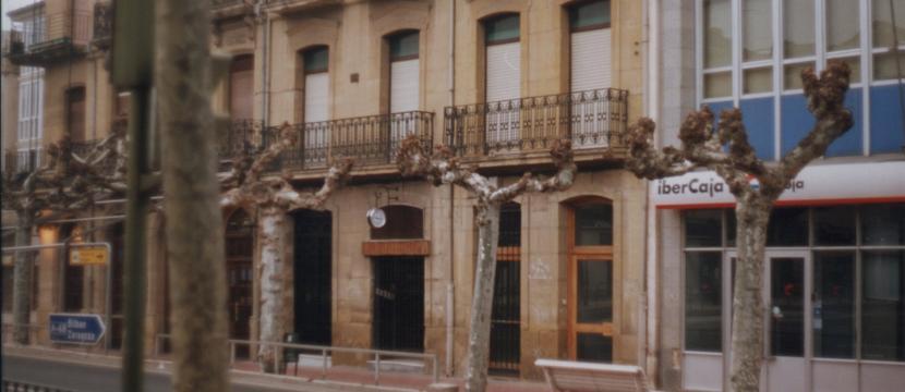 建筑位于La Rioja省...