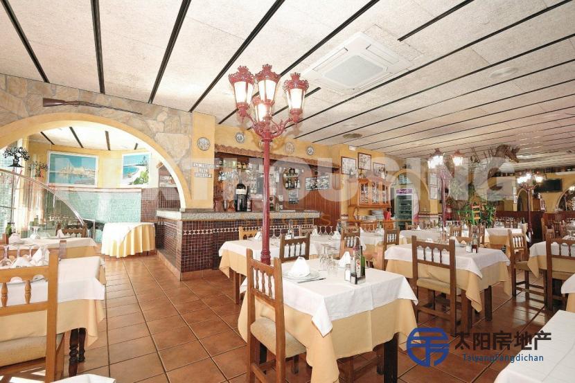 位于Vilanova i la Geltrú的著名餐厅出售