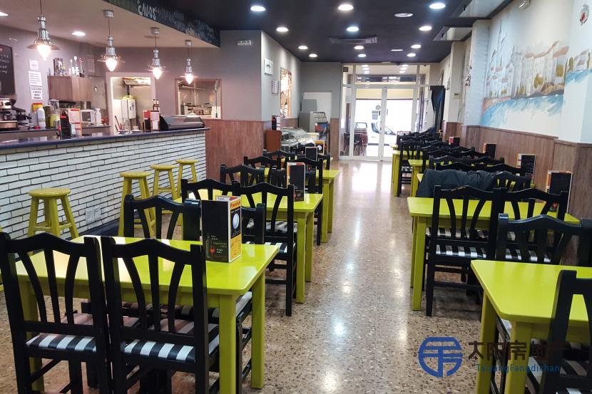 酒吧餐厅于2015年重新装修