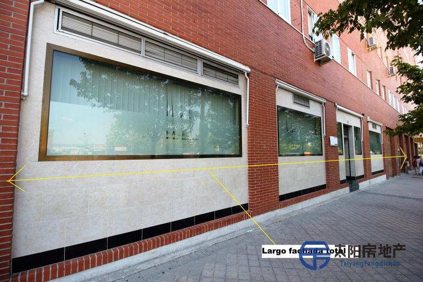 出售位于Madrid的商业...