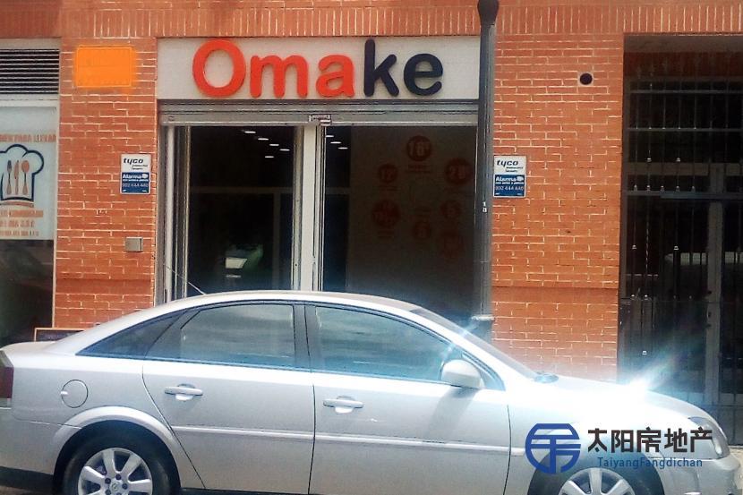转移Omake餐馆, 在...