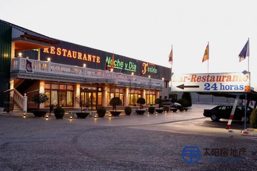 Venta de restaurante, cafetería y almacén refrigerado