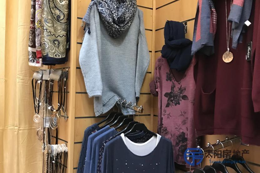 Tienda de ropa y complementos en Madrid centro