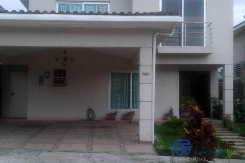 Casa en Venta en Panamá