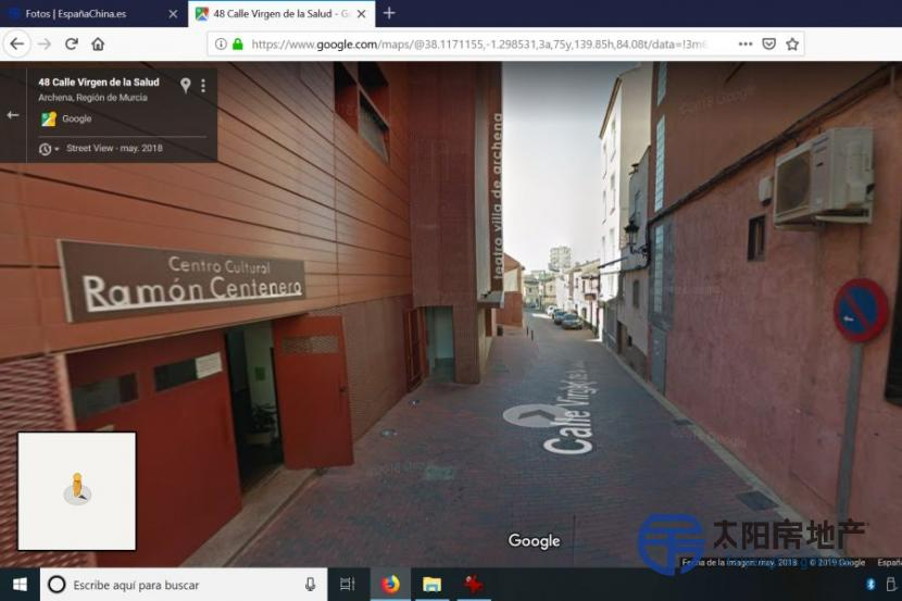 Edificio en Alquiler en Archena (Murcia)