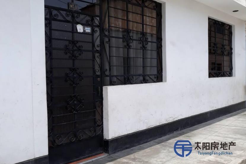 Casa en Venta en Vitarte (Lima)