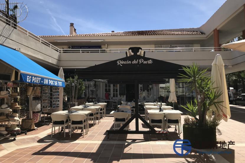 Restaurante tradicional, Mallorca, Puerto de Andratx