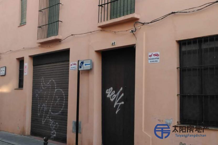 出售位于Jerez De...