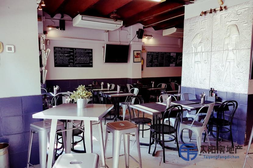 Restaurante en TRASPASO