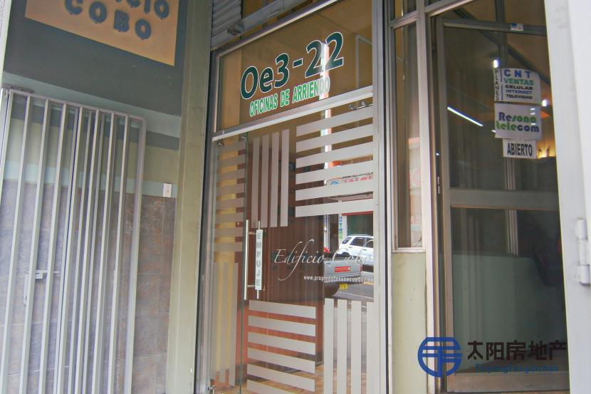 出售位于Quito (Todas)市中心的大楼