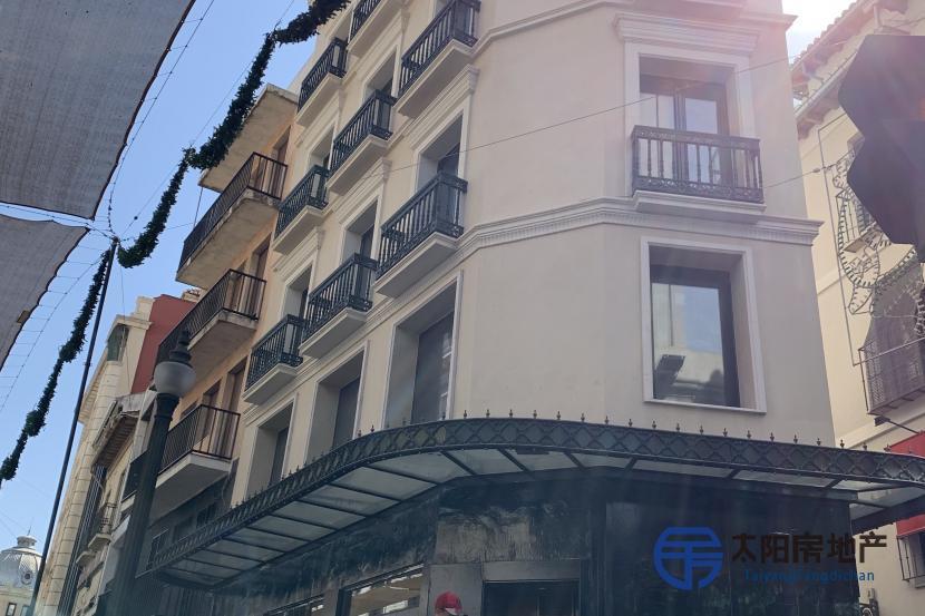 Edificio completo en pleno centro de Granada