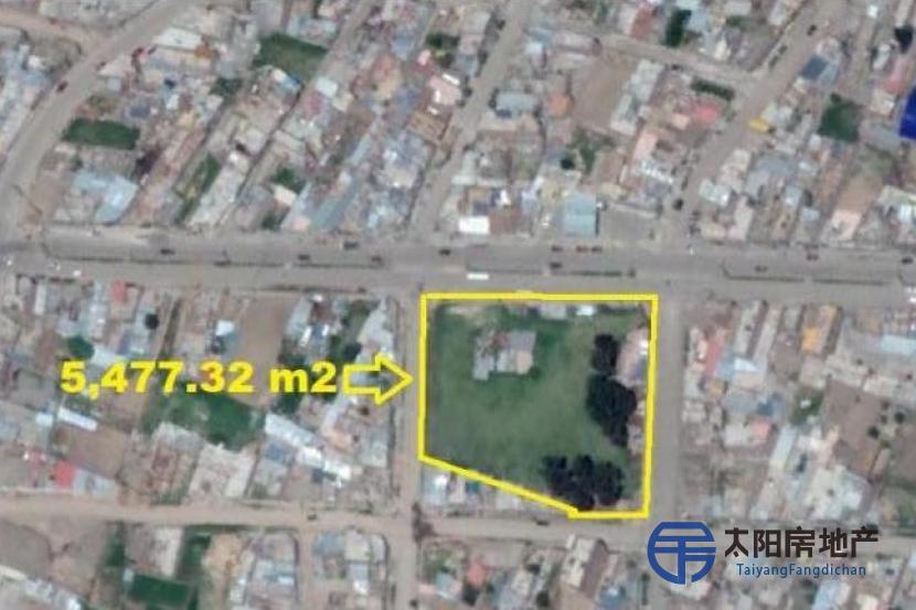 出售重要商业用地 - Huancayo - Junin - Peru