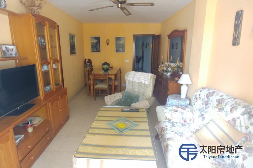出售位于Fuengirola (马拉加省)市中心的公寓