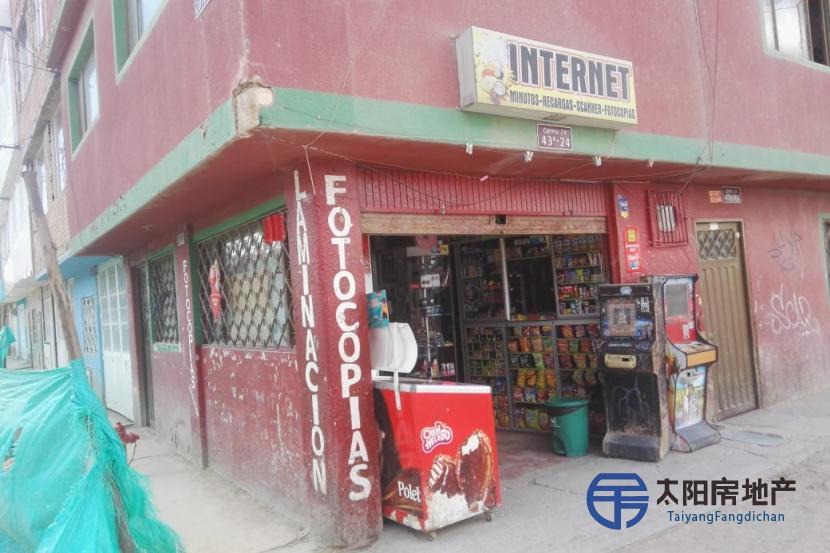 Local Comercial en Venta en Bogotá, D.C. (Bogotá)