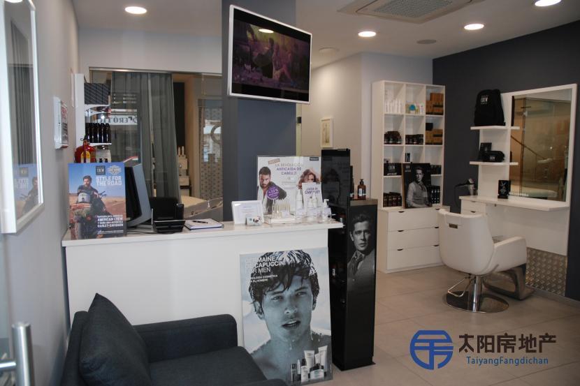 位于Moncloa的美发师/理发店转让