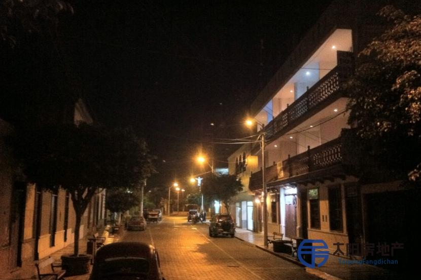 出售位于Trujillo ()市中心的酒店