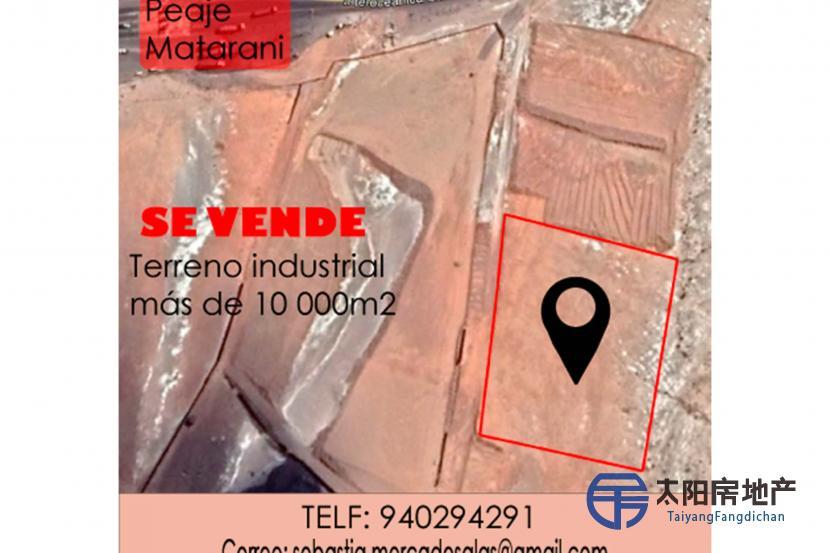 Terreno industrial en puerto minero PERU
