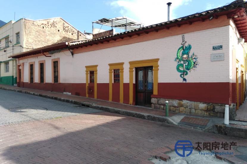 位于Bogota的两座房子