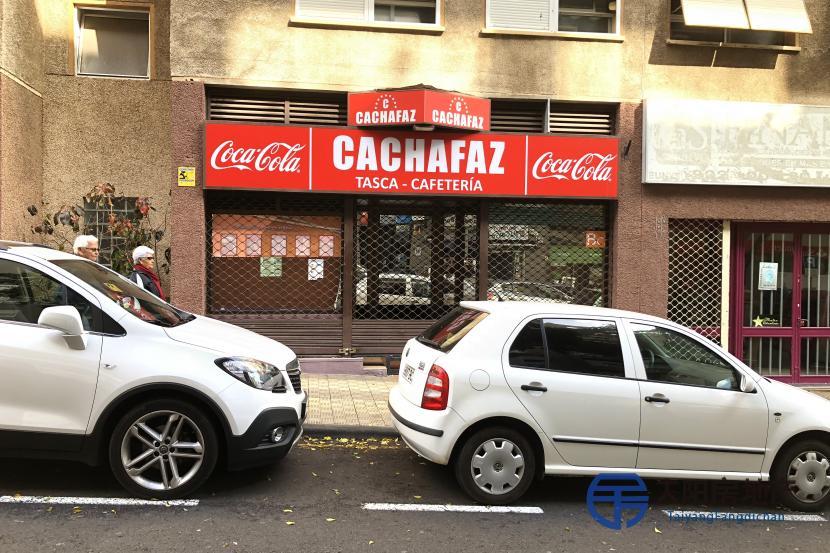 出售位于Santa Cruz De Tenerife (圣克鲁斯-德特内里费省)的商业店铺