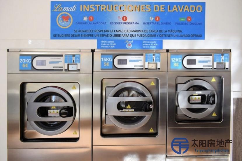 有利可图的业务,自助洗衣...