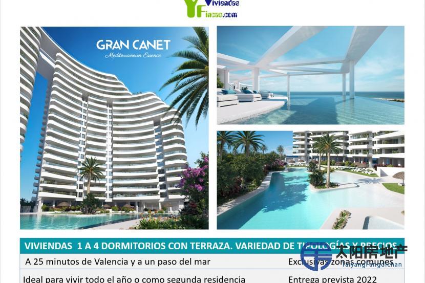 出售位于Canet D´En Berenguer (瓦伦西亚省)市外的单身公寓