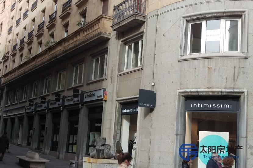 出售位于Salamanca的商业店铺