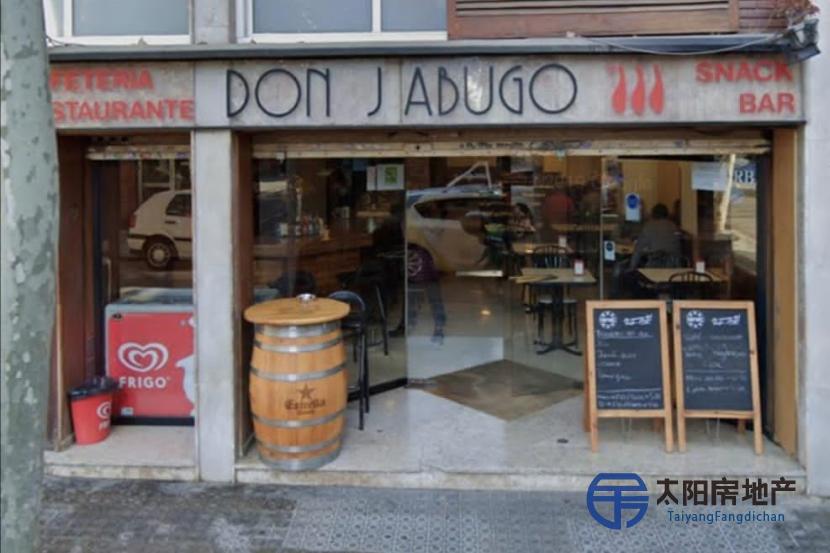 餐厅在上部区域巴塞罗那