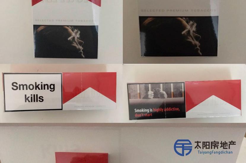 Vendemos cigarrillos Marlboro al por mayor. Precio - 420 $ (350 €).