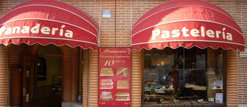转让面包房甜品店