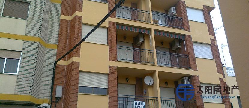 Se vende piso en Torredonjimeno (Jaén)
