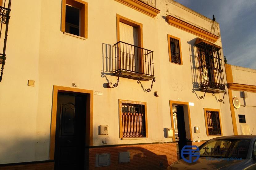 销售位于Alcala De Guadaira (塞维利亚省)市中心的独立房子