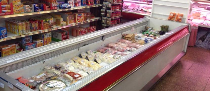 Maquinaria de supermercado