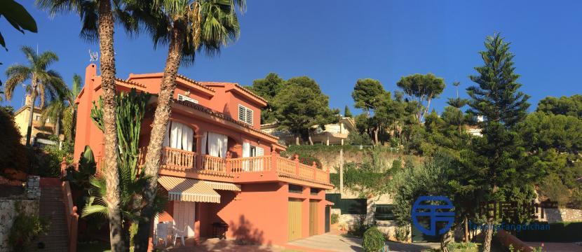 Chalet en Venta en Malaga (Málaga)