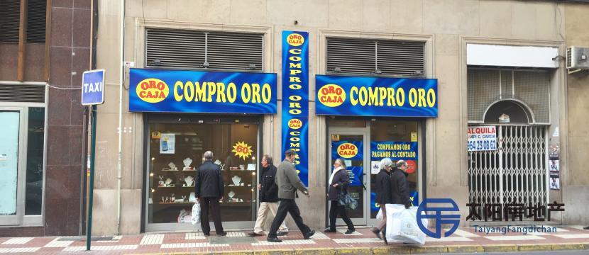 Local Comercial en Venta en Castellon De La Plana/Castello De La Pla (Castellón)