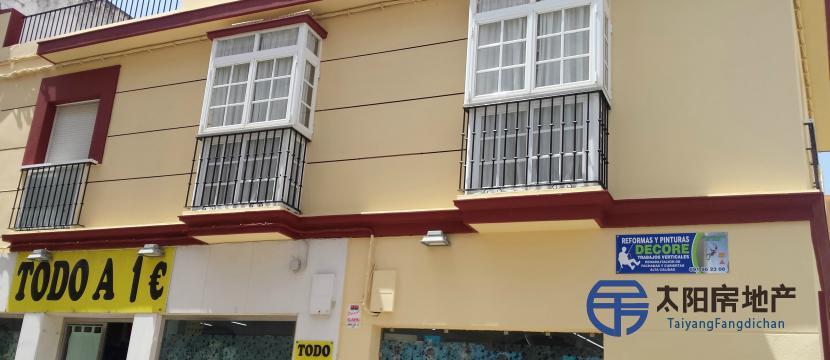 Casa en Venta en San Fernando (Cádiz)