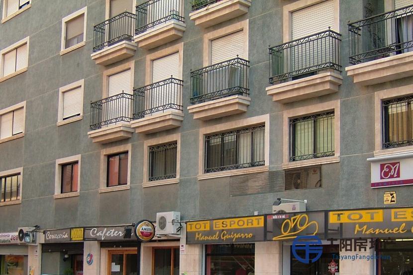 出售位于Sant Vic...