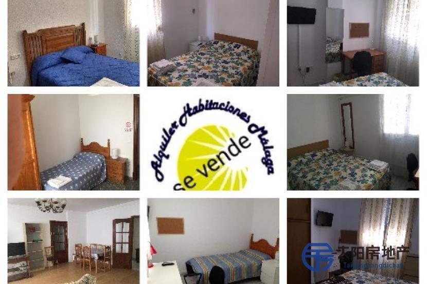 出售业务和公寓