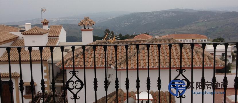 Casa en Venta en Casares (Málaga)