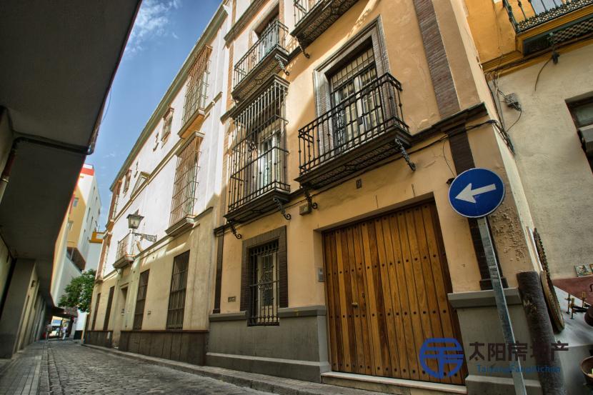 销售位于Sevilla (塞维利亚省)市中心的大楼