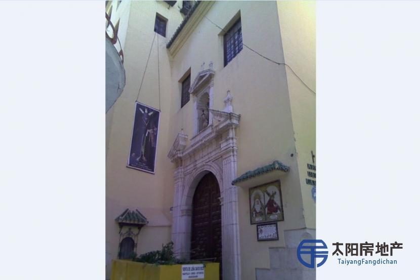 销售位于Malaga (马拉加省)市中心的大楼